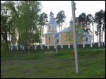 Smalanica.  Orthodox church of St. Nicholas