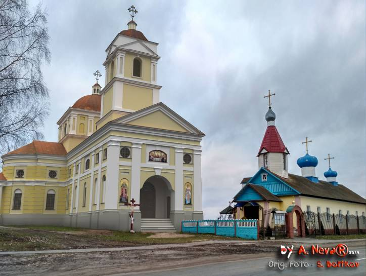 - Orthodox church of Saint Nicholas.