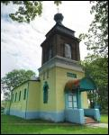 Pieršamajskaja (Błudzień).  Orthodox church of St. Nicholas