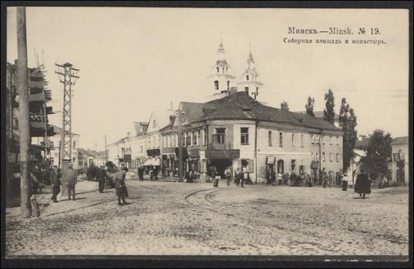 - Town at the old photos .