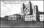 Minsk.  Town at the old photos