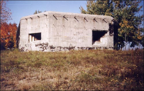 Hieršony. Defensive Fortifications