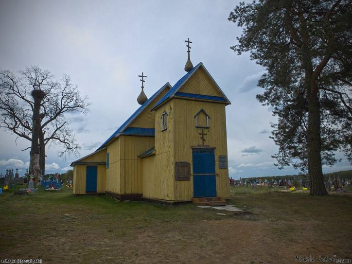 - Chapel of the Transfiguration.