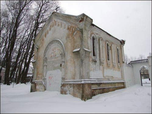 - cemetery Old Catholic. The tomb at catholic cemetery in Smolensk