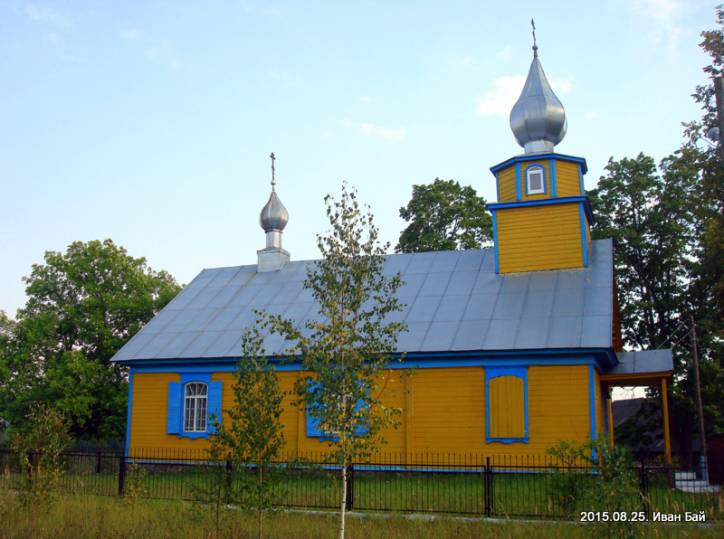 Kubliščyna. Orthodox church of Old Believers