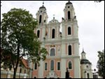 Vilnius.  Catholic church of St. Catherine and the Convent of Benedictine