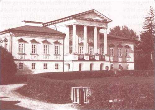 Svajatyčy. Estate of Czapski