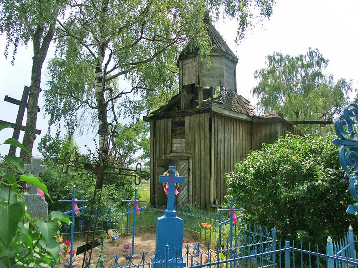 Trascianica. Orthodox church of Saint Demetrius