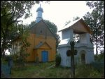 Jaromičy.  Orthodox church of St. Michael the Archangel