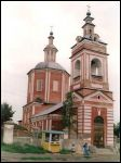 Bryansk.  Orthodox church of St. Nicholas