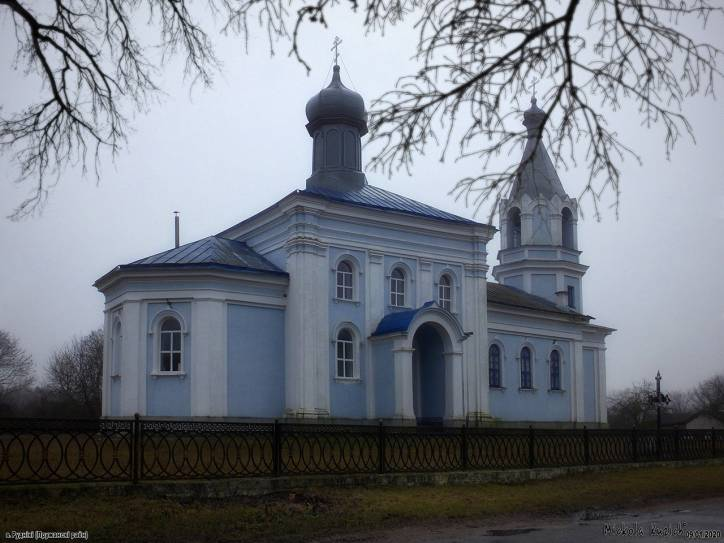 Rudniki. Orthodox church of the Protection of the Holy Virgin