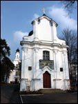 Žyrovicy.  Orthodox church of the Epiphany