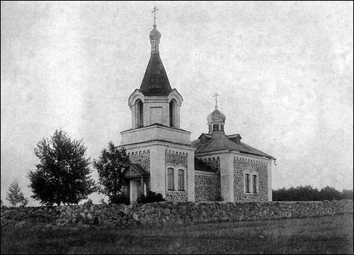- Orthodox church of St. Nicholas. Church at the photo from early XX century