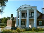 Vaŭkavysk.  Manor