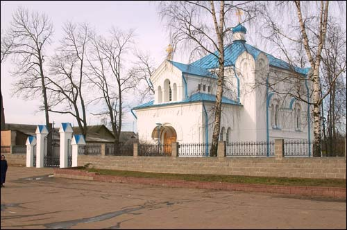 Uzda. Orthodox church of St. Peter and St. Paul