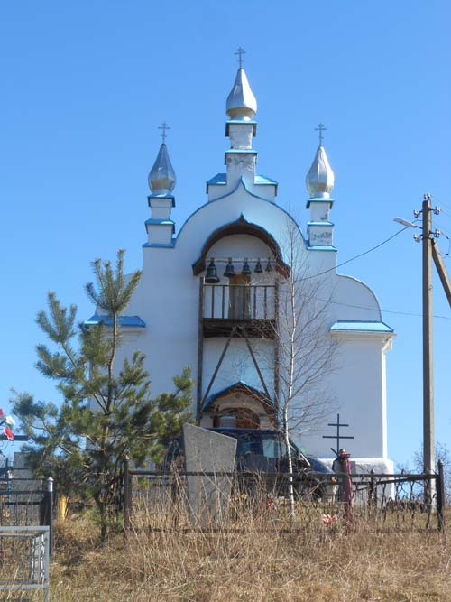 - Orthodox church of St. Elijah. Front view