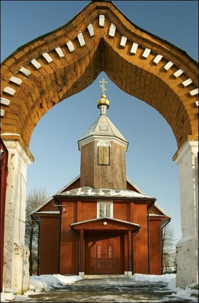 Topolany. Orthodox church of the Transfiguration