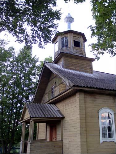 центров фото старообрядческих молельных домов чаще всего устанавливают