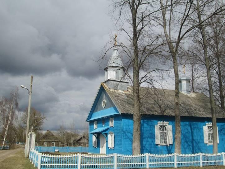 фото старообрядческих молельных домов воронежском банковском секторе