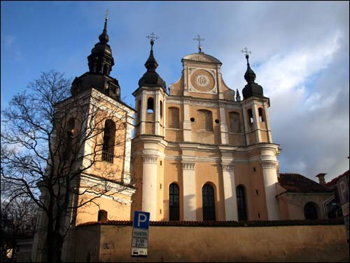 Vilnius. Catholic church of St. Michael the Archangel and the Bernardine Convent