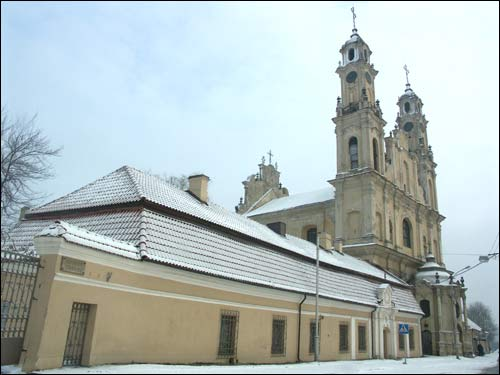 Vilnius. Catholic church of the Assumption and the Missionary monastery