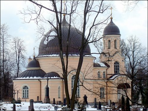 Vilnius. Orthodox church of St. Euphrosyne of Połack