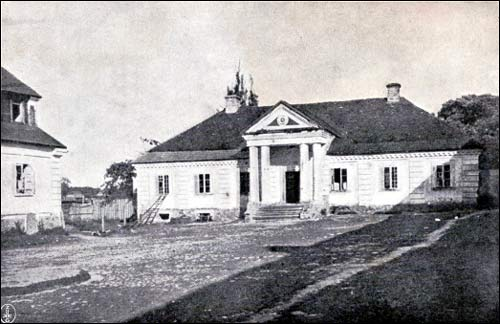Kosava.  Manor of Sapieha