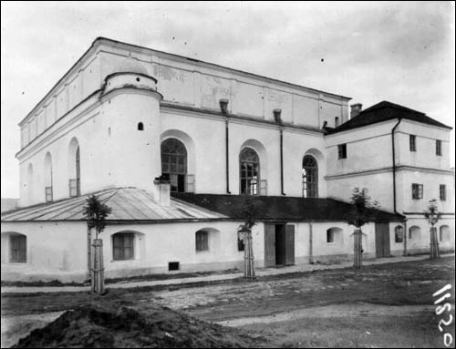 Pinsk. Synagogue Great