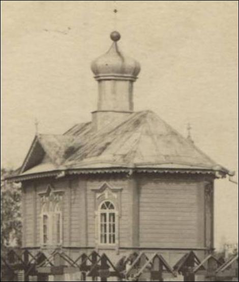 Pinsk. Chapel of St. George