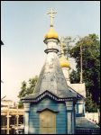 Lida.  Orthodox church of St. George