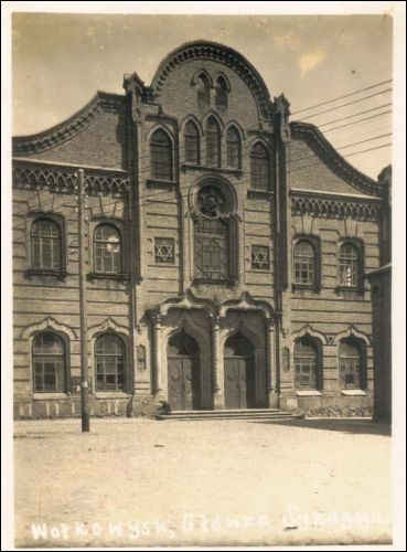 Vaŭkavysk. Synagogue Great