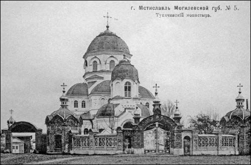 Mścisłaŭ. Orthodox Monastery of the Holy Spirit
