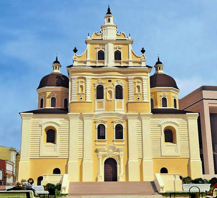 Minsk |  Catholic church and the Monastery of Dominican.