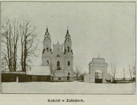 Vałyncy. Catholic church of St. George and the Monastery of Dominican