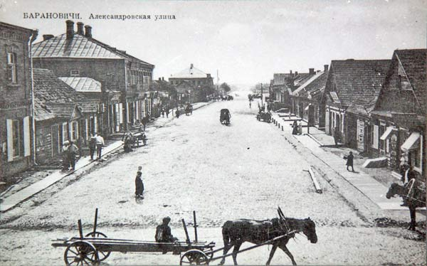 Baranavičy.  Town photos before 1915