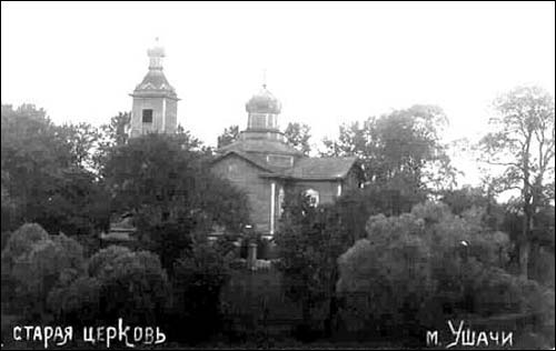 - Orthodox church of the Assumption. Orthodox church at the photo by Zalmon Furman from 1930th (shtetlinks.jewishgen.org)