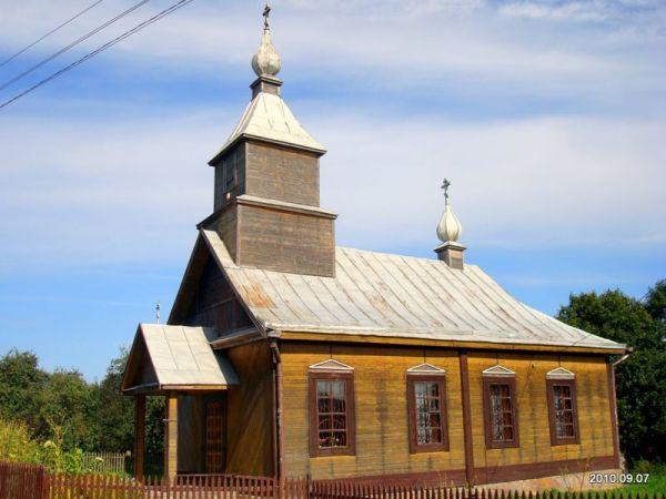 время фото старообрядческих молельных домов этом
